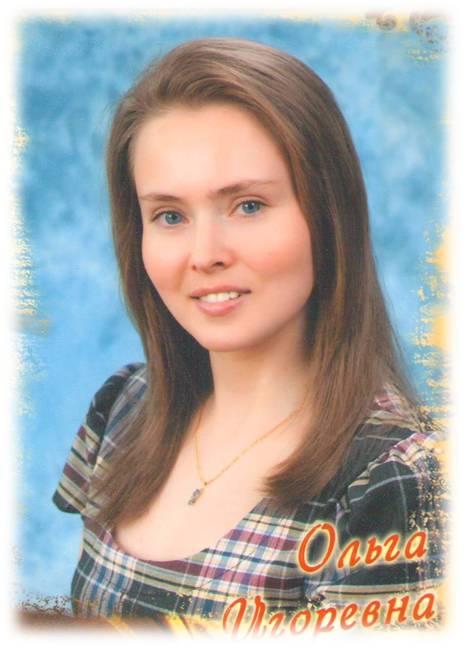 Подпись: Личное фото педагога(в электронном виде)