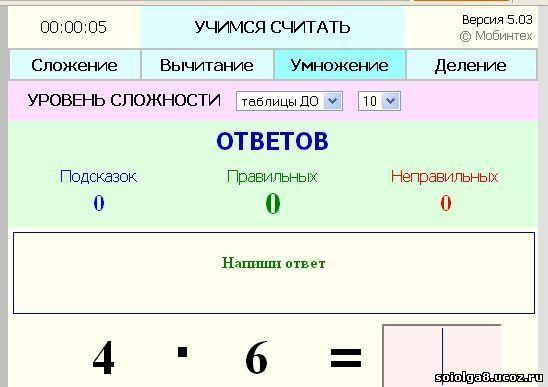 Числовой Генератор Программа